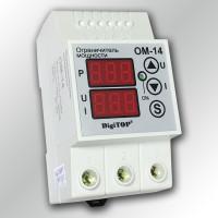 Ограничитель мощности ОМ-14